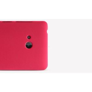Пластиковый матовый нескользящий премиум чехол для Microsoft Lumia 540 Пурпурный