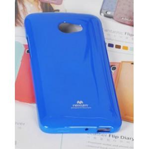 Силиконовый чехол премиум для HTC Butterfly S Синий