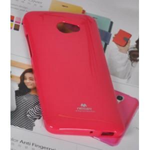 Силиконовый чехол премиум для HTC Butterfly S Пурпурный