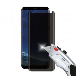 Антишпионское транспарентное износоустойчивое сколостойкое олеофобное защитное стекло-пленка для Samsung Galaxy S8