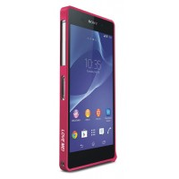 Металлический бампер на пряжке для Sony Xperia Z2 Пурпурный