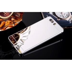 Двухкомпонентный чехол c металлическим бампером с поликарбонатной накладкой и зеркальным покрытием для Huawei P10 Plus
