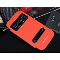Чехол смарт-флип с окном вызова и свайпом для Samsung Galaxy Grand Neo Оранжевый