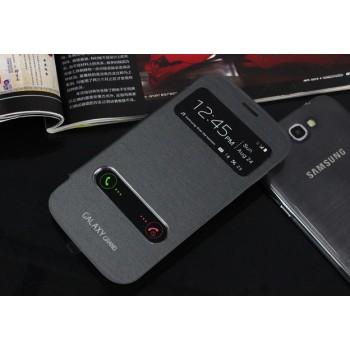 Чехол смарт-флип с окном вызова и свайпом для Samsung Galaxy Grand Neo