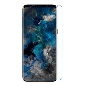Защитная пленка для Samsung Galaxy S9 Plus