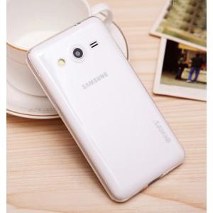 Ультратонкий полупрозрачный чехол для Samsung Galaxy Core 2 Белый