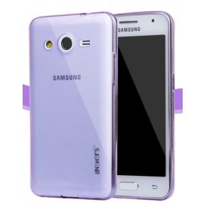 Ультратонкий полупрозрачный чехол для Samsung Galaxy Core 2 Фиолетовый
