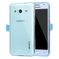 Ультратонкий полупрозрачный чехол для Samsung Galaxy Core 2 Голубой