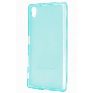 Силиконовый матовый полупрозрачный чехол для Sony Xperia Z5 Синий