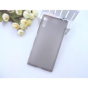 Силиконовый матовый полупрозрачный чехол для Sony Xperia XZ/XZs