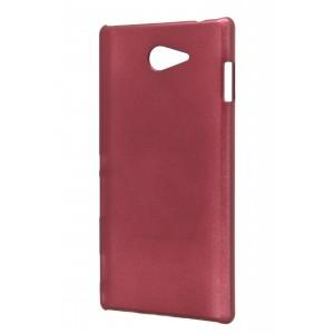 Пластиковый чехол для Sony Xperia M2 серия Metallic Бордовый