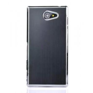 Пластиковый матовый чехол текстура Металл для Sony Xperia M2 dual