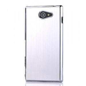 Пластиковый матовый чехол текстура Металл для Sony Xperia M2 dual Белый