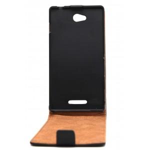 Чехол вертикальная книжка на пластиковой основе с магнитной застежкой для Sony Xperia C