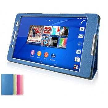 Чехол подставка с рамочной защитой серия Full Cover текстура Золото для Sony Xperia Z3 Tablet Compact