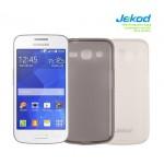 Силиконовый матовый полупрозрачный чехол для Samsung Galaxy Core Advance
