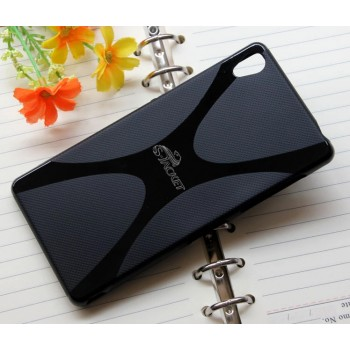 Силиконовый X чехол для Sony Xperia Z3