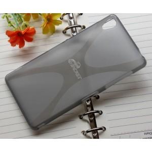 Силиконовый X чехол для Sony Xperia Z3 Серый