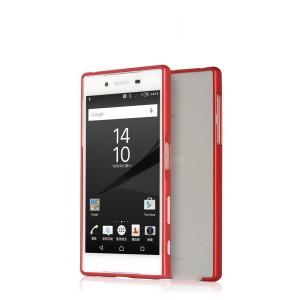 Металлический бампер на пряжке для Sony Xperia Z5 Красный