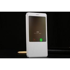 Чехол горизонтальная книжка подставка на пластиковой основе с окном вызова для Xiaomi Mi Max 2