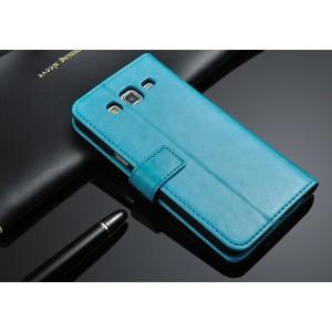 Чехол портмоне-подставка с магнитной застежкой назад для Samsung Galaxy Grand 2 Duos Голубой