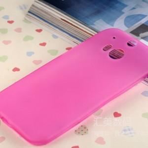 Ультратонкий силиконовый чехол для HTC One (M8) серия Rainbow Розовый