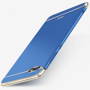 Двухкомпонентный пластиковый непрозрачный матовый сборный чехол для Xiaomi RedMi 6A Синий