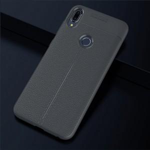 Силиконовый матовый непрозрачный чехол с текстурным покрытием Кожа для ASUS ZenFone Max Pro M1 Серый