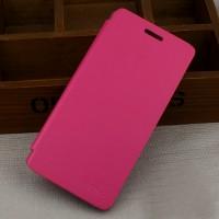 Тонкий чехол флип на пластиковой основе для Lenovo A536 Пурпурный