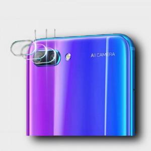 Защитное стекло-пленка для камеры для Huawei Honor 10