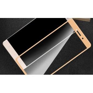 Полноэкранное ультратонкое износоустойчивое сколостойкое олеофобное защитное стекло-пленка для Xiaomi RedMi 4 Pro Бежевый
