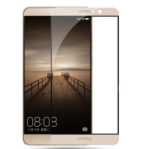 Полноэкранное ультратонкое износоустойчивое сколостойкое олеофобное защитное стекло-пленка для Huawei Mate 9 Бежевый