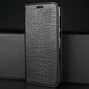 Кожаный чехол горизонтальная книжка подставка (премиум нат. кожа крокодила) для ASUS ZenFone Max Pro M1 Черный