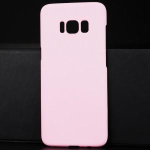 Пластиковый непрозрачный матовый чехол для Samsung Galaxy S8 Розовый