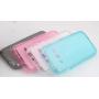 Силиконовый матовый полупрозрачный чехол для Samsung Galaxy Ace 4