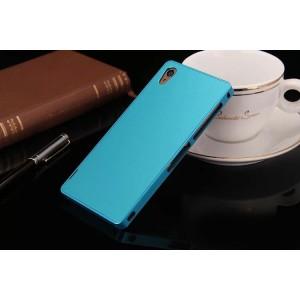 Металлический чехол для Sony Xperia Z3 (Dual) Голубой