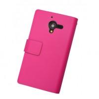 Чехол-флип с отделением под карты для Sony Xperia ZL Розовый