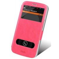 Чехол флип подставка водоотталкивающий (окно вызова и свайп) для Alcatel One Touch Pop C9 Розовый