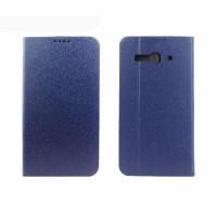 Чехол флип подставка для Alcatel One Touch Pop C9 Синий