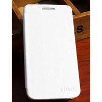 Чехол флип на пластиковой основе для Lenovo S650 Ideaphone Белый