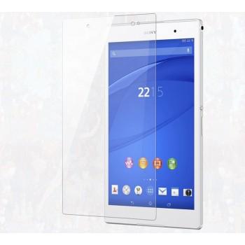 Защитная пленка для Sony Xperia Z3 Tablet Compact