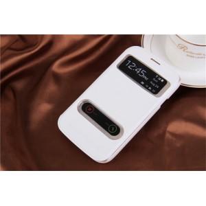 Чехол флип подставка текстурный на пластиковой основе с окном вызова и свайпом для Samsung Galaxy Grand Белый