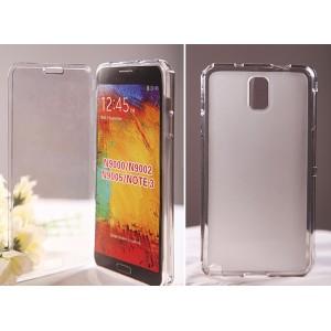 Силиконовый матовый полупрозрачный чехол флип для Samsung Galaxy Grand/Neo