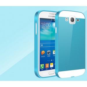 Двухкомпонентный чехол с металлическим бампером и пластиковой накладкой для Samsung Galaxy Grand / Grand Neo Синий