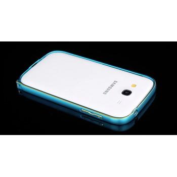 Металлический двухцветный бампер для Samsung Galaxy Grand / Neo