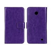 Чехол портмоне подставка (глянцевая кожа) для Nokia Lumia 630 Фиолетовый