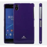 Силиконовый матовый непрозрачный чехол для Sony Xperia Z2 Фиолетовый