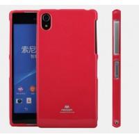 Силиконовый матовый непрозрачный чехол для Sony Xperia Z2 Пурпурный