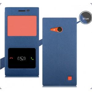 Чехол флип с окном вызова и свайпом для Nokia Lumia 730/735
