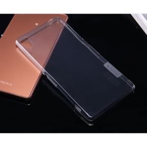 Ультратонкий 0.6 мм гибкий полупрозрачный силиконовый чехол для Sony Xperia Z3 Белый